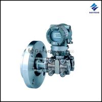 EJA210A Flange Mounted Differential Pressure Transmitter