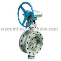 Wafer Soft Seat Butterfly Valve