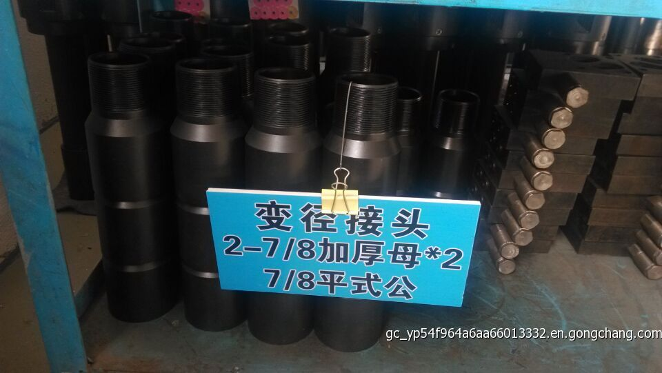 Downhole Tools Of Oil Well
