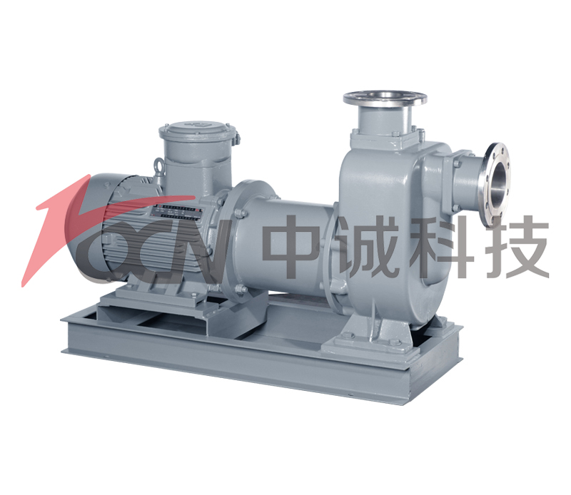 ZCMZ magnetic drive self priming pump