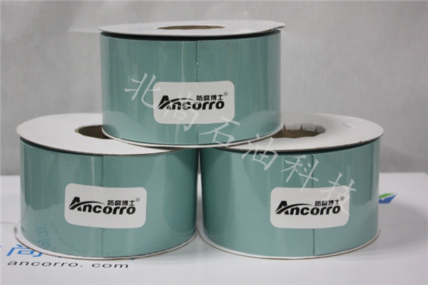 ANCORRO viscoelastic body anticorrosion adhesive tape